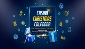 Casino Christmas Calendar