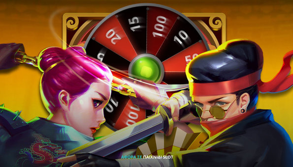 Novibet Casino 20022020