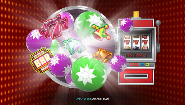 Novibet Casino 12022020