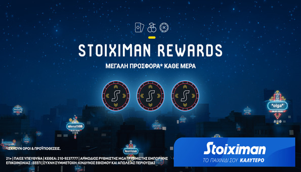 stoiximan rewards casino