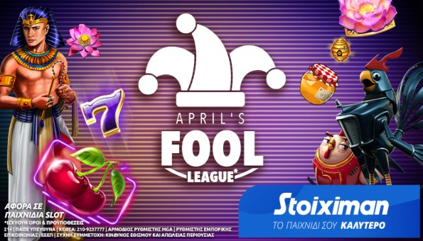 Stoiximan April Fools