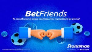 Stoiximan Betfriends photo