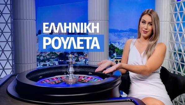 Sportingbet live casino
